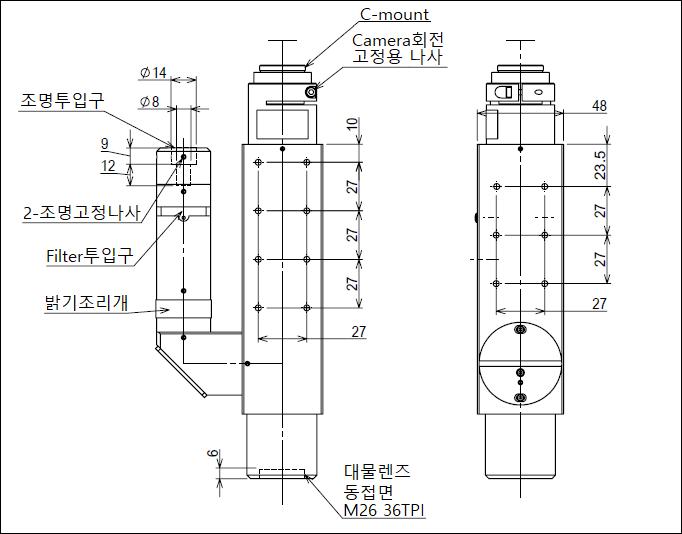MS-200-IR1700_외관.png